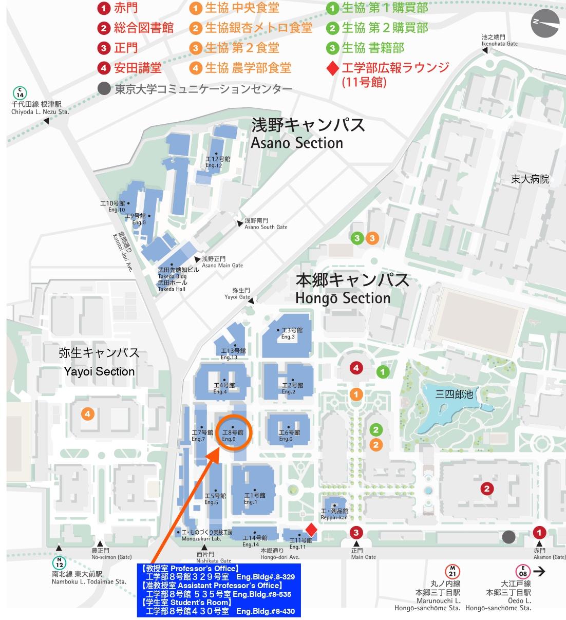 研究室アクセスマップ_page-0001