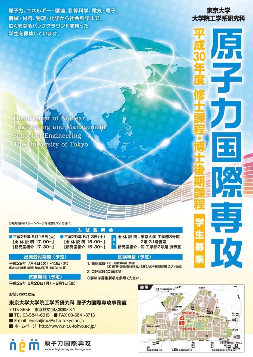 entrance_exam