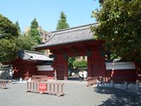東京大学 石川顕一研究室へのアクセスの画像