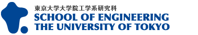 The University of Tokyo Graduate School of Engineering logo