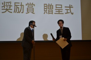 澤田亮人君が応用物理学会講演奨励賞を受賞