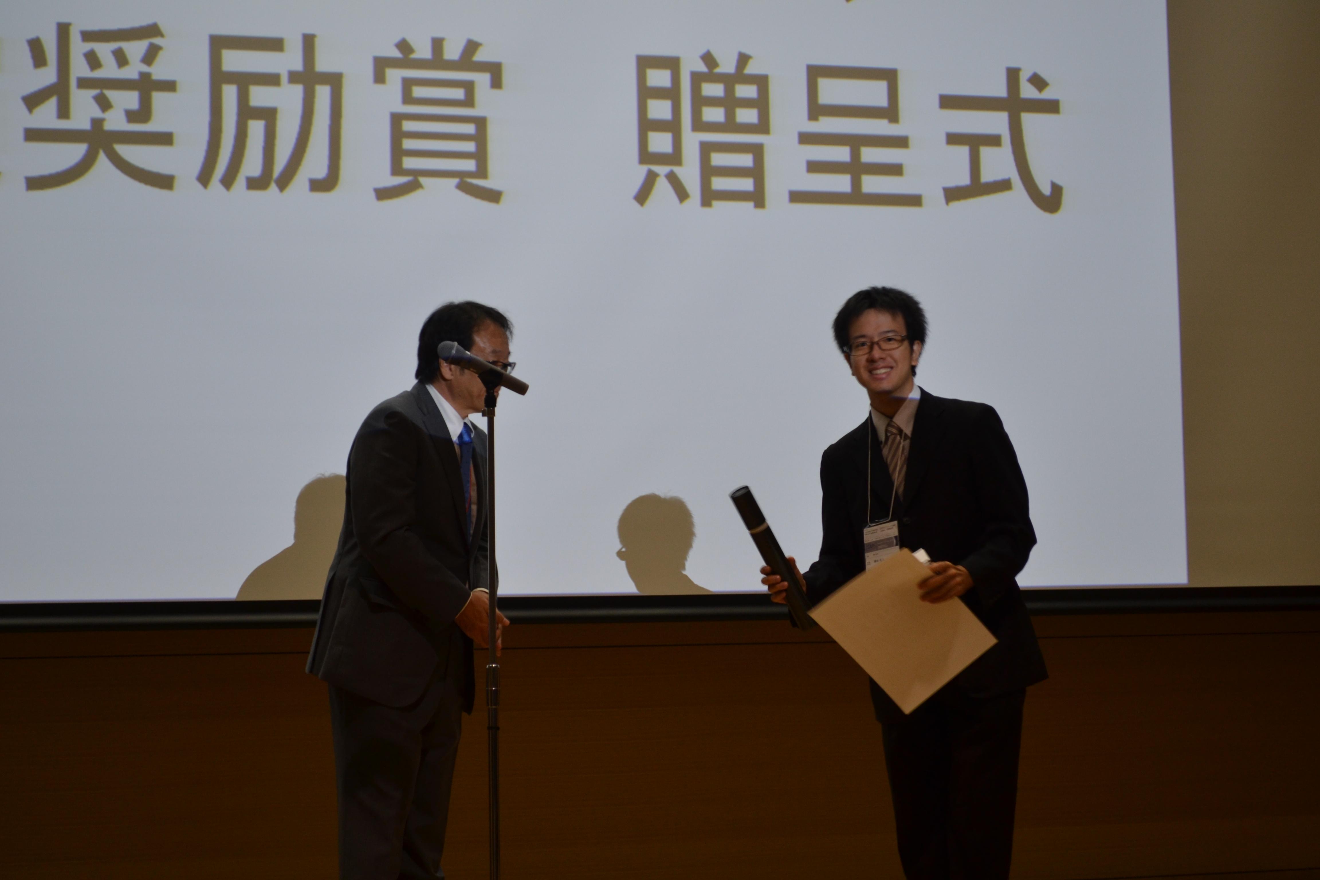 image for Ryohto Sawada (D3) received an award!
