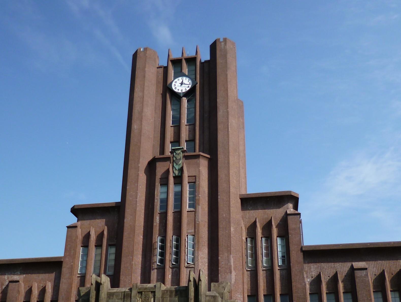 東京大学 石川顕一研究室の理念と目標の画像