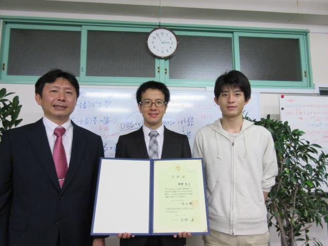 澤田亮人君が博士課程を卒業!の画像