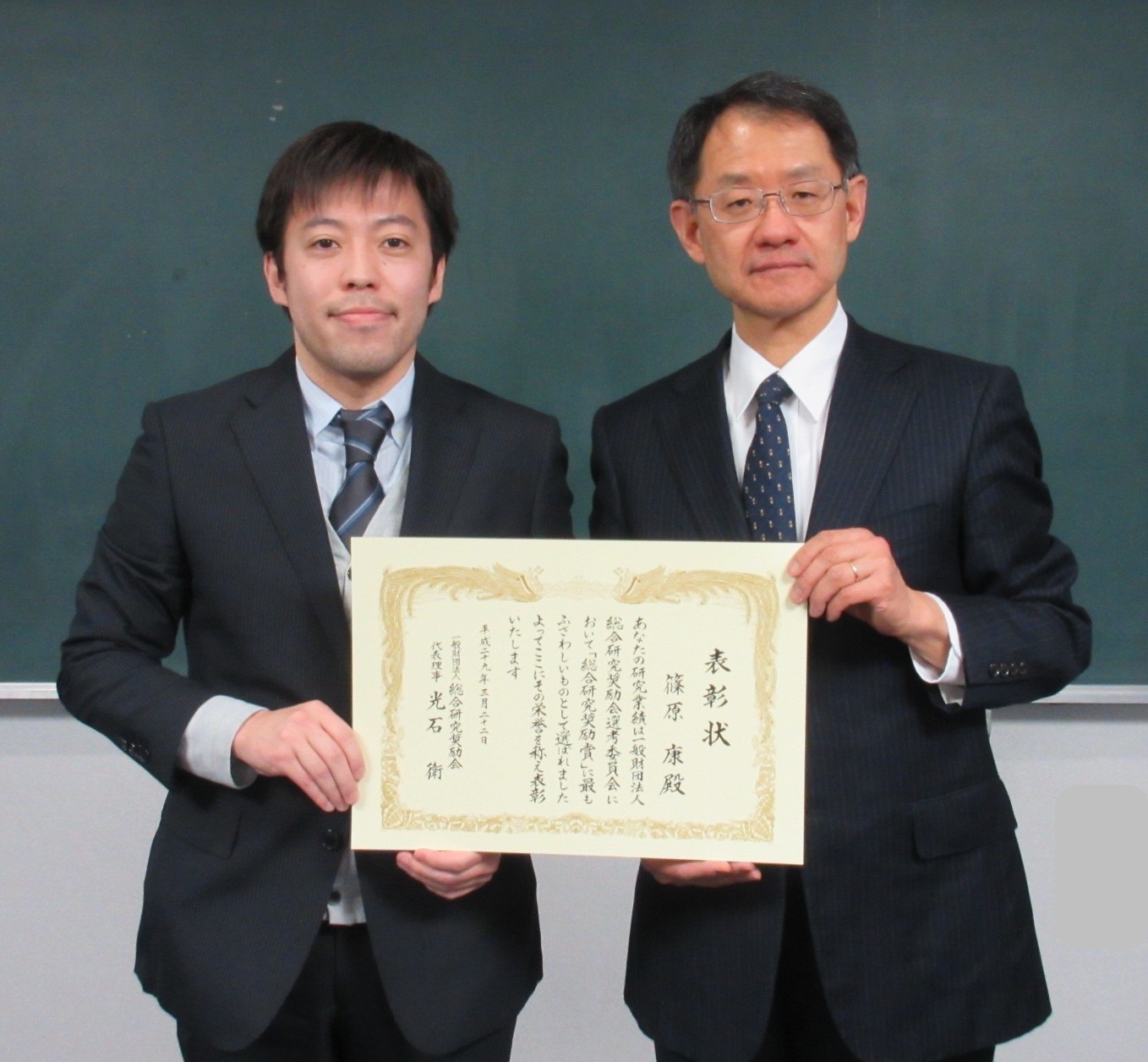 image for Dr. Yasushi Shinohara received an award!